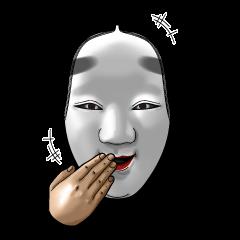 A Noh mask days Koomote and Hannya
