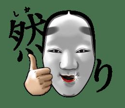 A Noh mask days Koomote and Hannya sticker #1011208