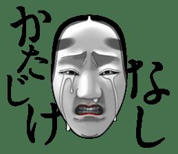 A Noh mask days Koomote and Hannya sticker #1011210
