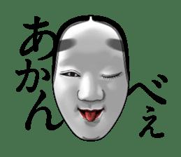 A Noh mask days Koomote and Hannya sticker #1011214
