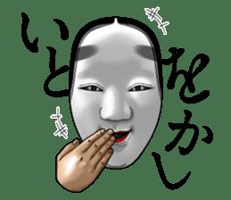 A Noh mask days Koomote and Hannya sticker #1011215