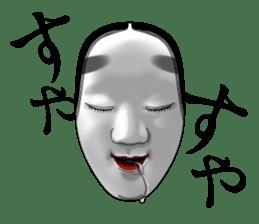 A Noh mask days Koomote and Hannya sticker #1011217