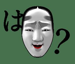 A Noh mask days Koomote and Hannya sticker #1011218