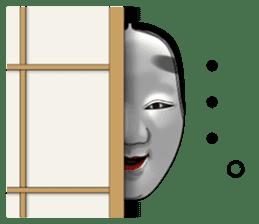 A Noh mask days Koomote and Hannya sticker #1011219