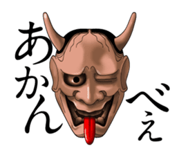 A Noh mask days Koomote and Hannya sticker #1011230