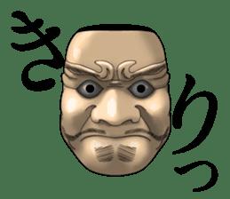 A Noh mask days Koomote and Hannya sticker #1011243