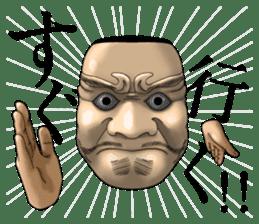 A Noh mask days Koomote and Hannya sticker #1011245