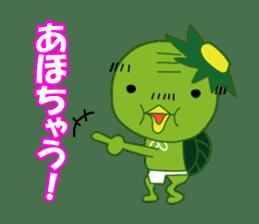 Old man of the Kansai dialect Kappa sticker #1011529
