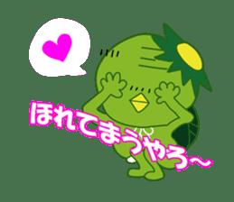 Old man of the Kansai dialect Kappa sticker #1011530