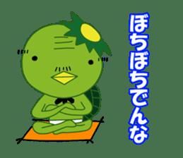 Old man of the Kansai dialect Kappa sticker #1011532