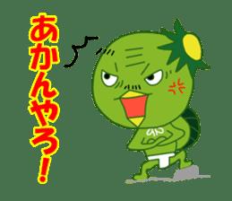 Old man of the Kansai dialect Kappa sticker #1011533