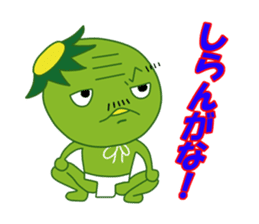 Old man of the Kansai dialect Kappa sticker #1011535