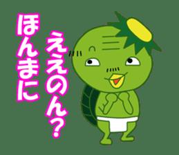 Old man of the Kansai dialect Kappa sticker #1011537