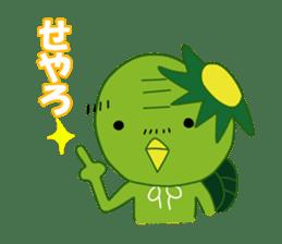 Old man of the Kansai dialect Kappa sticker #1011539