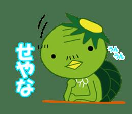 Old man of the Kansai dialect Kappa sticker #1011540