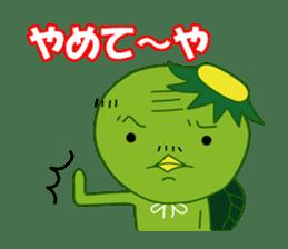 Old man of the Kansai dialect Kappa sticker #1011541