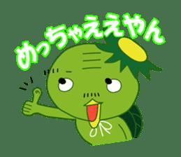Old man of the Kansai dialect Kappa sticker #1011542