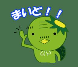 Old man of the Kansai dialect Kappa sticker #1011543