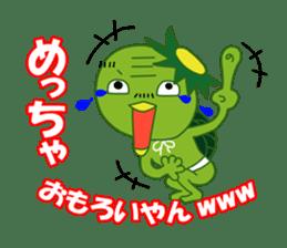 Old man of the Kansai dialect Kappa sticker #1011545