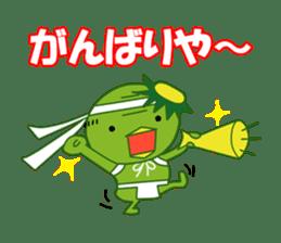 Old man of the Kansai dialect Kappa sticker #1011549