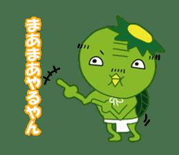 Old man of the Kansai dialect Kappa sticker #1011550