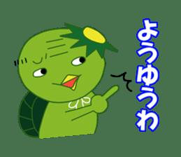 Old man of the Kansai dialect Kappa sticker #1011551