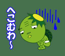 Old man of the Kansai dialect Kappa sticker #1011554