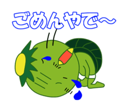 Old man of the Kansai dialect Kappa sticker #1011556