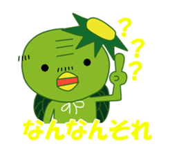 Old man of the Kansai dialect Kappa sticker #1011558