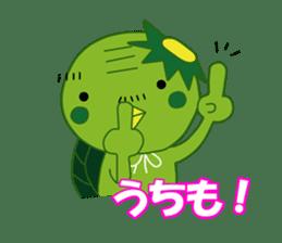 Old man of the Kansai dialect Kappa sticker #1011561