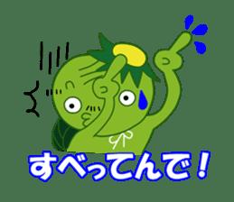 Old man of the Kansai dialect Kappa sticker #1011562