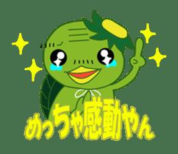 Old man of the Kansai dialect Kappa sticker #1011563