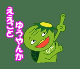 Old man of the Kansai dialect Kappa sticker #1011564