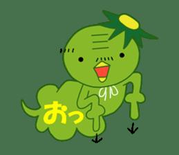 Old man of the Kansai dialect Kappa sticker #1011565