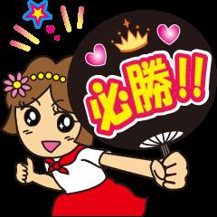 Go! Fun Fan Cheerleader!