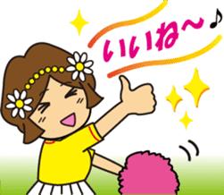 Go! Fun Fan Cheerleader! sticker #1012572