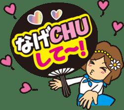 Go! Fun Fan Cheerleader! sticker #1012579
