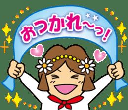 Go! Fun Fan Cheerleader! sticker #1012581