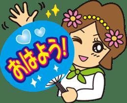 Go! Fun Fan Cheerleader! sticker #1012582