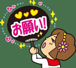 Go! Fun Fan Cheerleader! sticker #1012584