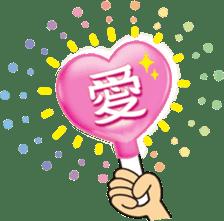 Go! Fun Fan Cheerleader! sticker #1012587