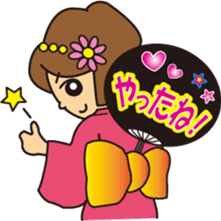 Go! Fun Fan Cheerleader! sticker #1012588