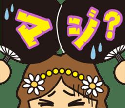 Go! Fun Fan Cheerleader! sticker #1012589