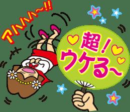 Go! Fun Fan Cheerleader! sticker #1012595