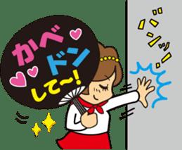 Go! Fun Fan Cheerleader! sticker #1012596