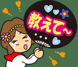 Go! Fun Fan Cheerleader! sticker #1012602