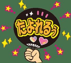 Go! Fun Fan Cheerleader! sticker #1012605