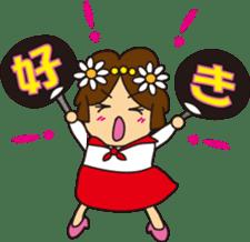Go! Fun Fan Cheerleader! sticker #1012606