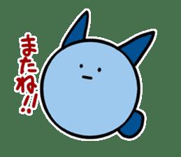 omoshiro contents ~Mysterious creature~ sticker #1013235
