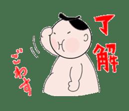 RIKISHI-KUN! sticker #1013375